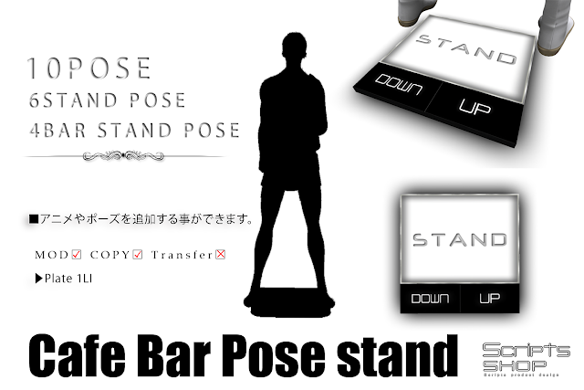 Cafe Bar POSE STAND  ・・・