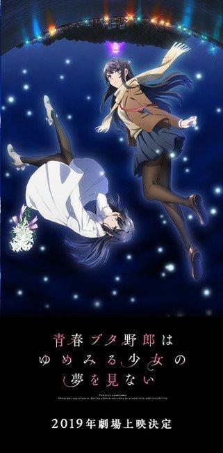 Visual Film Seishun Buta Yaro Terbaru
