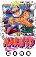 Download Komik Naruto Lengakp Dan Mudah – Bahasa Indonesia