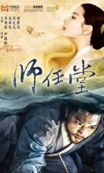 Nonton Drama Korea Saimdang, Light's Diary 2017 sub indo