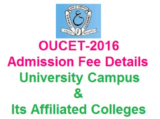 OUCET 2016 Fee Details