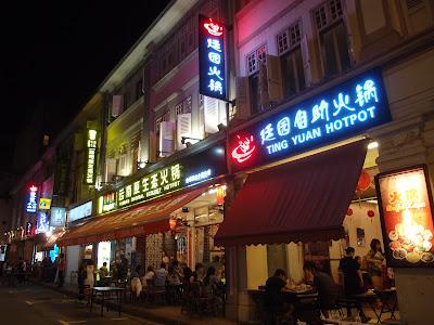 Liang Seah Street