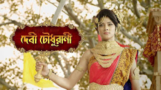 Star Jalsha Tv Serial 6 November 2018 Full Episodes All  Download 6