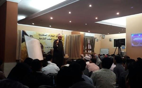 IKPM Cabang Kairo Adakan Seminar Thuruq Manhajiyyah