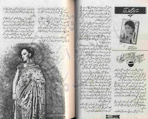Kitab Dost Kiran Digest March 2008 Online Reading - Year of