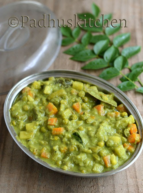 Vegetable Sagu-Mixed vegetable saagu
