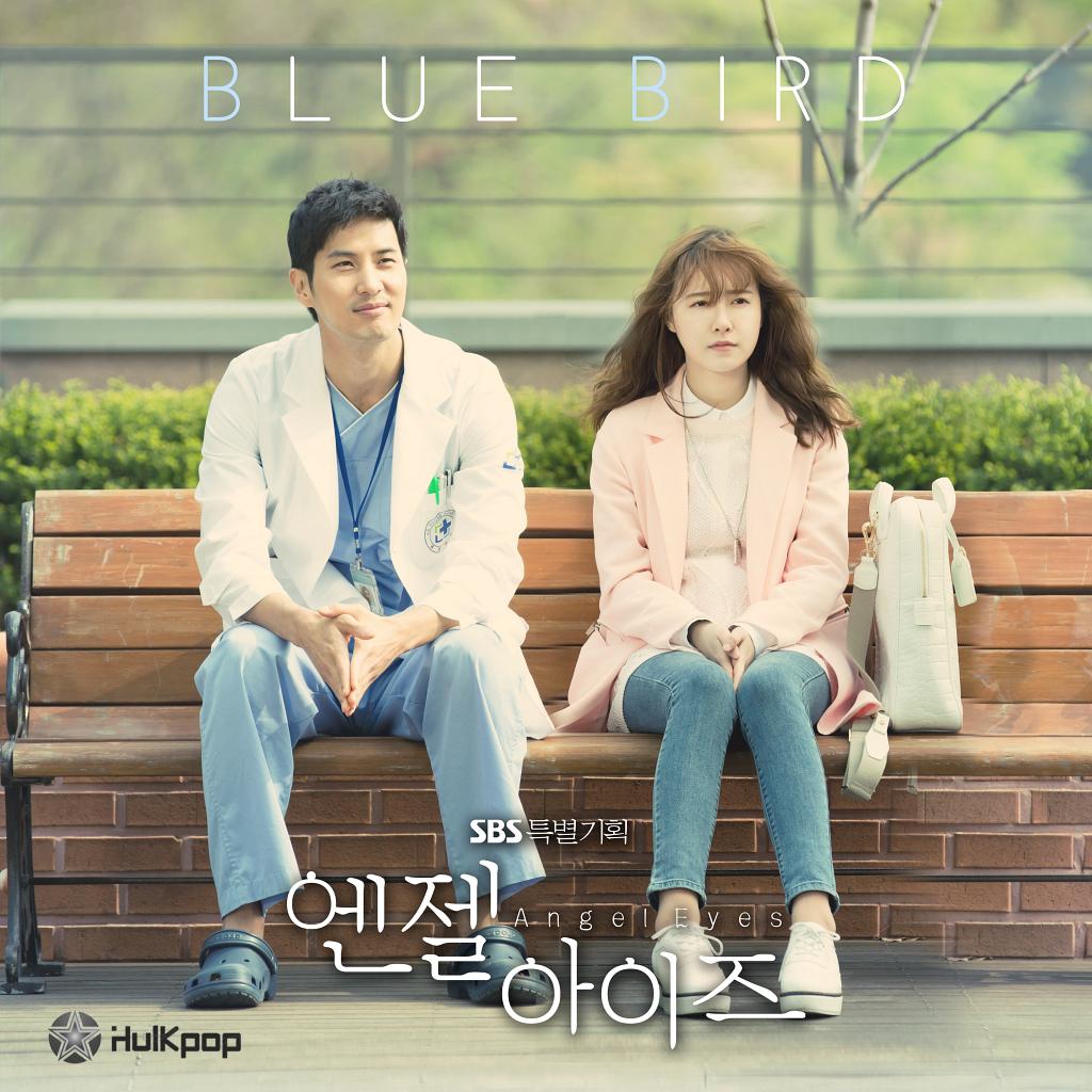 [Single] Jo Jung Hee – Blue Bird (Angle Eyes OST Part 7)
