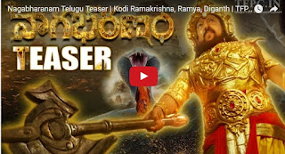 Nagabharanam Telugu Teaser  Kodi Ramakrishna, Ramya, Diganth
