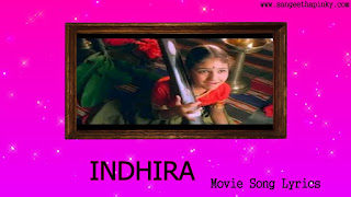 Laali-Laali-song-lyrics-indhira