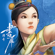 Shuyan Saga™ (God Mode - Unlimited XP - All Unlocked) MOD APK