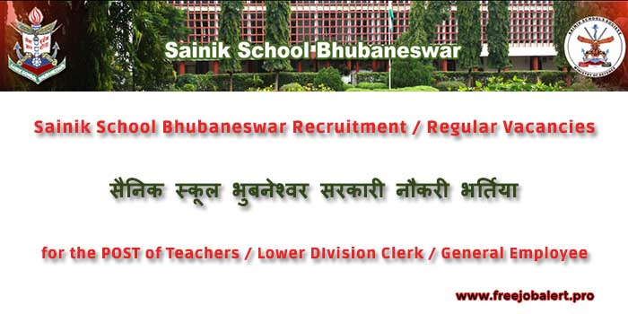 sainik school bhubaneswar jobs vacancies recruitment