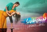 Maa Abbayi 2017 Telugu Movie Watch Online