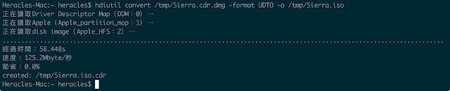 製作 macOS Sierra 10.12 的開機隨身碟及 ISO 映像檔   IT 技術家
