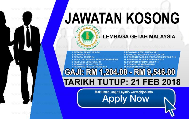 Jawatan Kerja Kosong Lembaga Getah Malaysia - LGM logo www.ohjob.info februari 2018