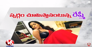 Rashmi Gautam's 'Antham' Movie Teaser Released  | Tollywood Gossips