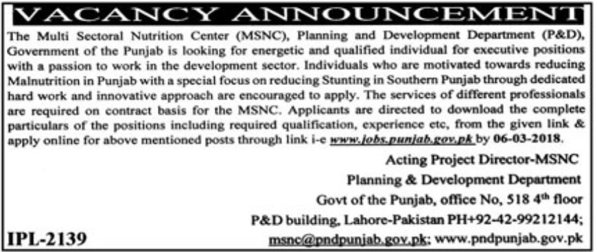 Jobs In Planning And Development Department Lahore 2018 for 50 Posts