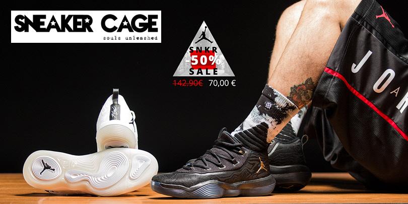 sneaker-cage-kalokairines-ekptoseis