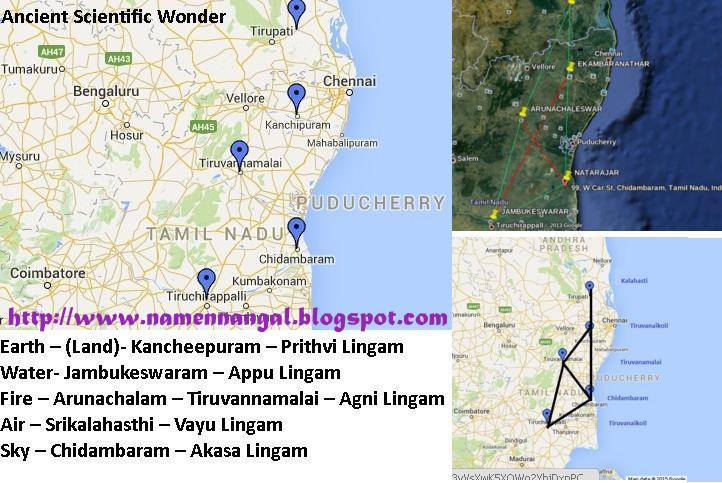 All These Temples Are Located In South India With Four Of These Temples In Tamil Nadu And One In Andra Pradesh Shiva In These Temples Have Five Different