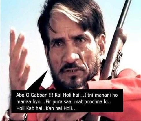 Happy Holi Funny Shayari