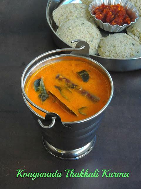 Kongunadu Thakkali Kurma,Tomato Masala Kurma