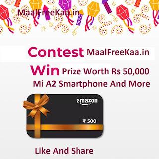 Free Prize X mas