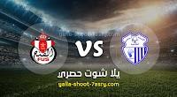 نتيجة مباراة إتحاد طنجة والفتح الرباطي اليوم الجمعة بتاريخ 14-02-2020 الدوري المغربي