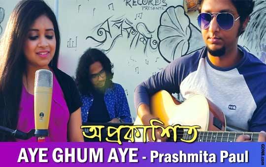 Aye Ghum Aye - Prashmita Paul - Aprokashito Episode 9