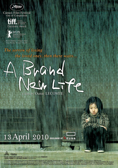 A brand new life film