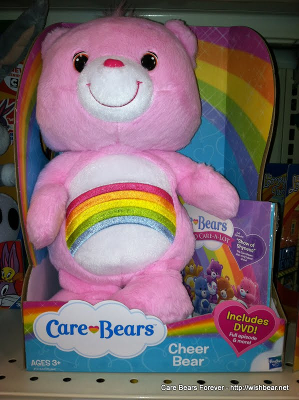 Care Bears Welcome To Care A Lot Logo Bed Mattress Sale
