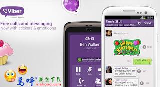 Viber APK Download,Viber APK 下載 - Android APP,免費傳簡訊、免費打電話