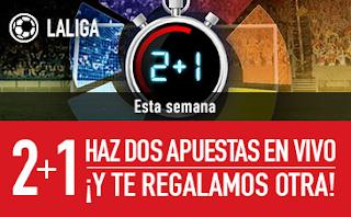 sportium promocion La Liga: 2+1 En Vivo hasta 4 marzo