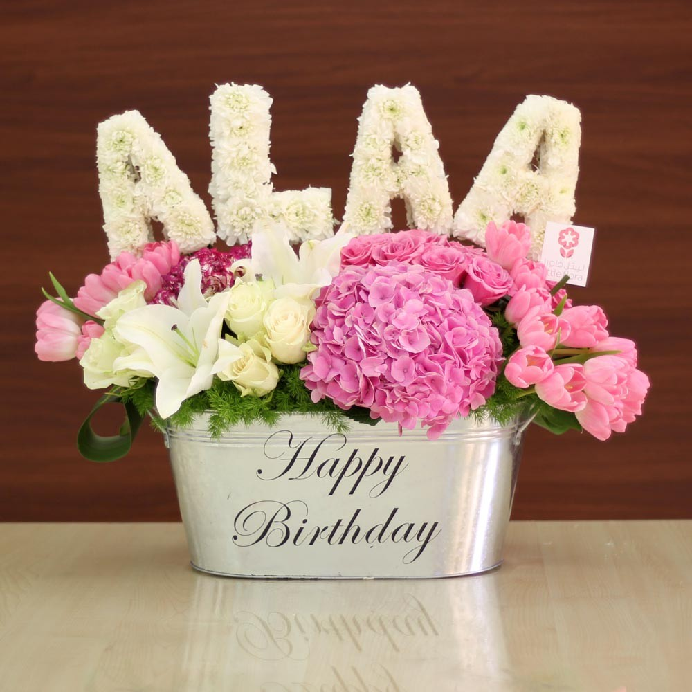 Wish happy birthday with littleflora birthday flowers flowers shop wish happy birthday with littleflora birthday flowers izmirmasajfo
