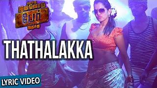 Thathalakka – Enakku Innoru Per Irukku _ Official Lyric Video _ G.V. Prakash Kumar _ Sam Anton