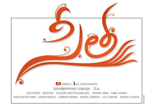Telugu movie Sita 2019 wiki, full star-cast, Release date, Actor, actress, Song name, photo, poster, trailer, wallpaper