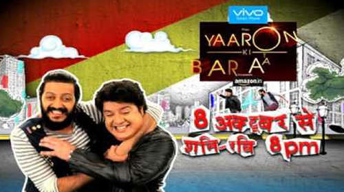 Poster Of Yaaron Ki Baraat 9th October 2016 180MB HDTV 480p Free Download Watch Online downloadhub.net