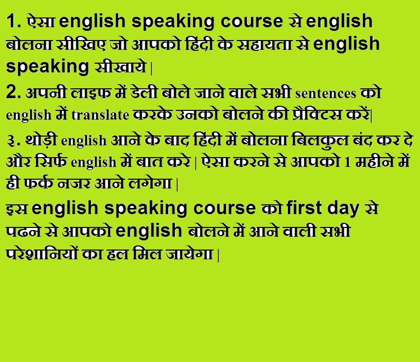 Spoken english video course in urdu & hindi free download.