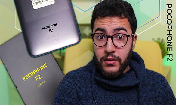 هاتف Pocophone F2