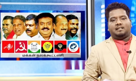 Change has arrived | TNElection2016 Report | Smile Settai