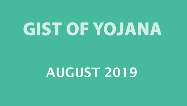 GIST of Yojana August 2019 PDF
