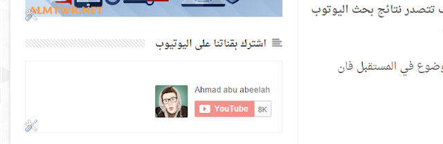 أفضل طرق زيادة عدد المشاهدات و المشتركين على اليوتيوب