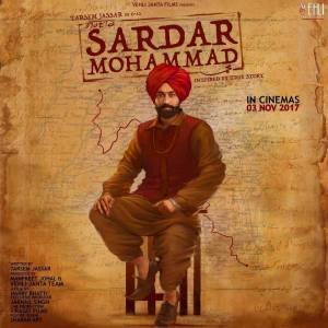 Sardar Mohammad Lyrics - Tarsem Jassar Song
