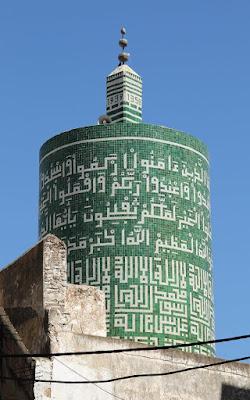 Minarete redondo de la Medersa de Moulay Idriss