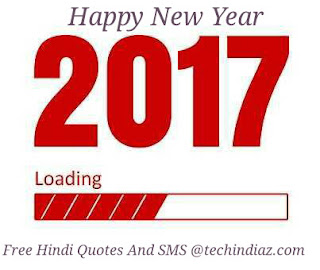 Happy New Year 2017 Wishes Quotes In Hindi