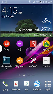 ROM Samsung Galaxy Note 2 Menu Khmer SHV-E250S ~ Nishan Mobile