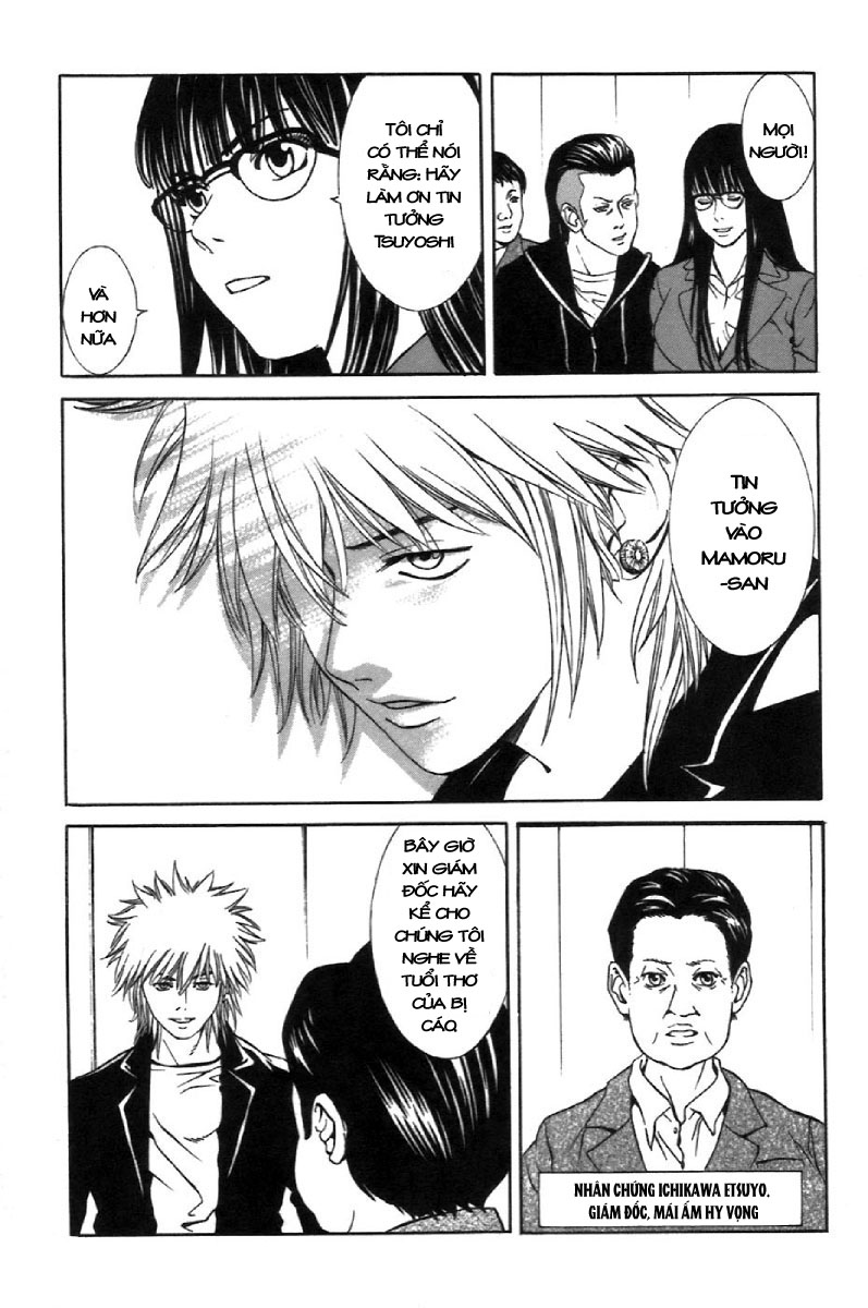 M.C.Law chapter 5.6 trang 9