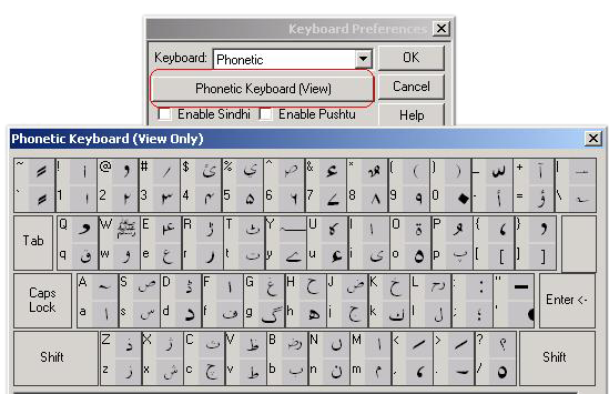 Download Arabic Typing Software