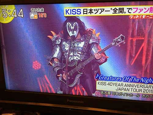 キッス2015ジャパン・ツアー ジーン・シモンズ02