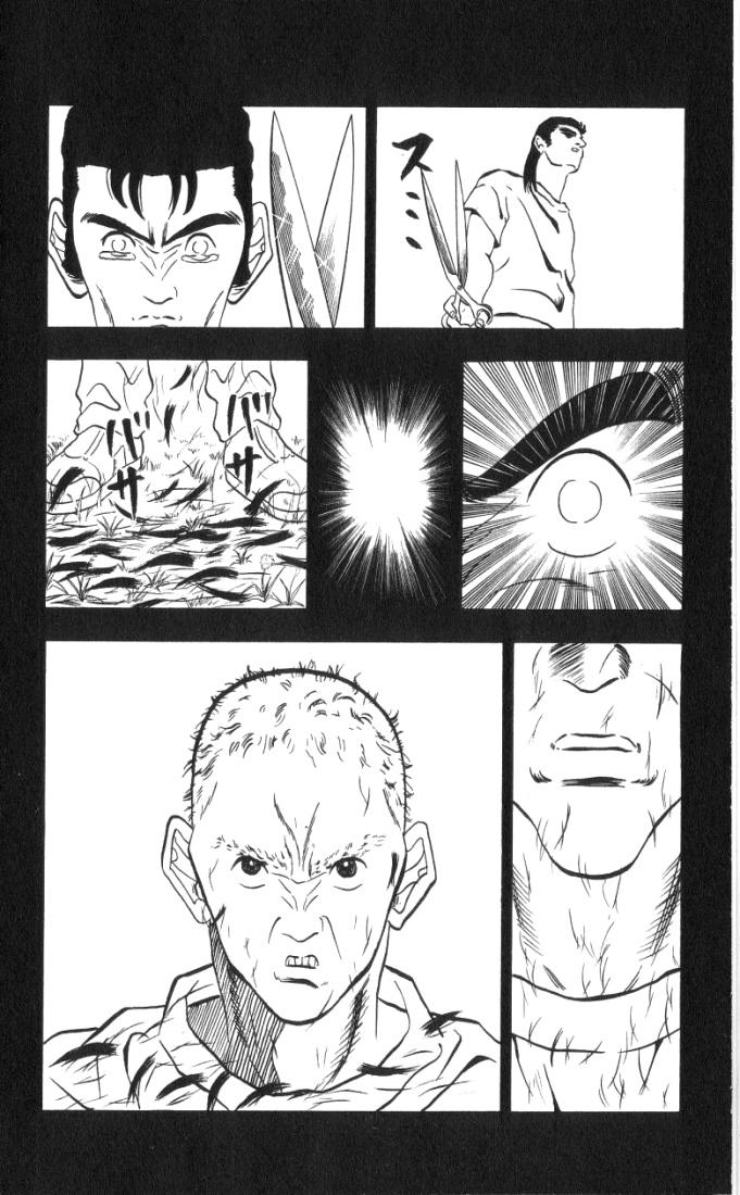 NINKU vol 41 trang 10