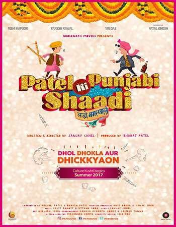 Patel Ki Punjabi Shaadi 2017 Hindi 170MB DVDRip HEVC Mobile ESubs