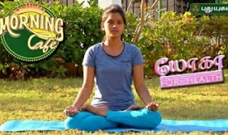 Yoga For Health | Morning Cafe 11-03-2017 Puthuyugam Tv